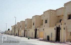 مقرات سكنية للمعلمين والمعلمات في المجمعات التعليمية لحل مشكلة السكن عند ال
