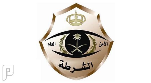 الشرطة: شبهة جنائية تحيل مطاردة الرياض للإمارة