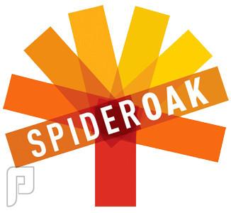 برنامج SpiderOak 5.0.3 لعمل نسخه أحتياطيه للملفات الهامه وتخزينها بأمان