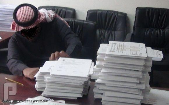 ديوان المظالم يستلم قضية مزور الشهادات بالقصيم ومصدر يؤكد : أغلب زبائنه من