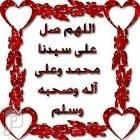 فزعه//حرمه عمياء تريد خدمة بسيطه لمن في وزارة الشؤن الاجتماعية