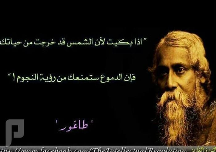 حكمة بالغة