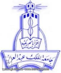 جامعه الملك عبدالعزيز تعلن عن وظيفه على بند الاجورأ