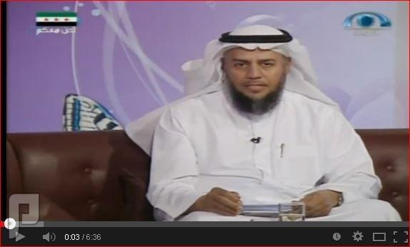 فيديو (نسرين)سعودية نادمة على علاقة محرمة