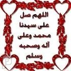 والله وتغيرت اداب الضيافة