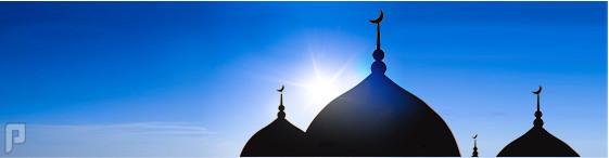 ما هو الحساب الاسلامي في الفوركس