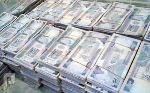 9 عرب ضمن قائمة أغنياء سويسرا بـ17.5 مليار دولار منهم سعوديون ولبنانيون ومصري وتونسي وسوري