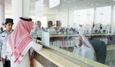 ارتفاع رسوم استخراج الجوازات والإقامات ورخص السير 50%