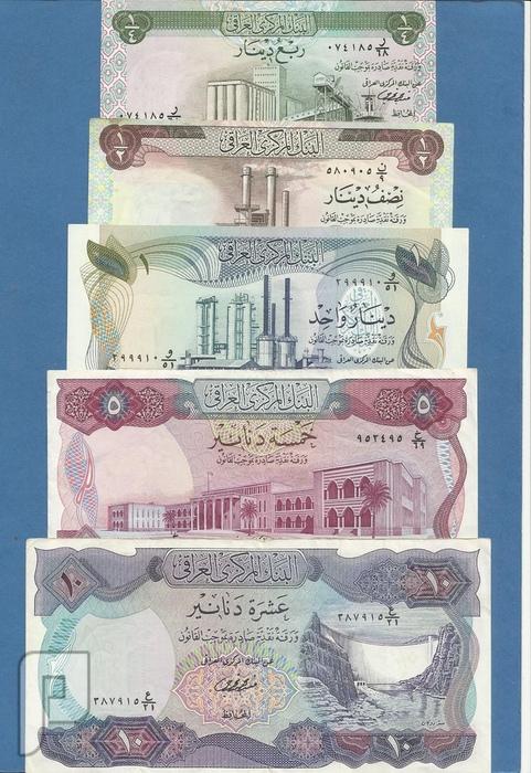 اطقم وعملات ورقية خليجية وعربية وعثمانية وامريكية منها نادرة البند 9---الاصدار العراقي الثالث