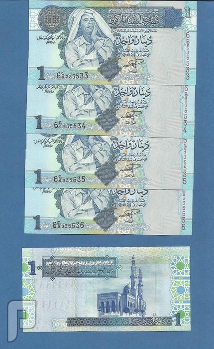 اطقم وعملات ورقية خليجية وعربية وعثمانية وامريكية منها نادرة البند 13-- عدد 5 لدينار الليبي السادس