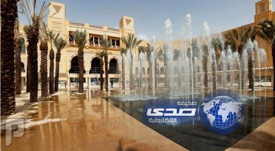 وظائف شاغرة في مستشفى الملك عبدالله بجامعة نورة في الرياض