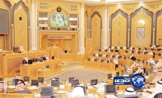 الشورى يناقش مقترحاً لتمليك موظفي الدولة مساكن بأقساط لـ 30 عاماً