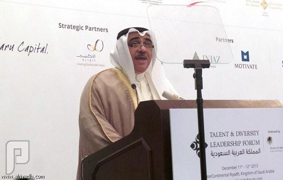 لطريق أمامنا طويل لجذب السعوديين للقطاع الخاص