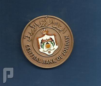 عملات تذكارية اردنية مختلفة البند 1