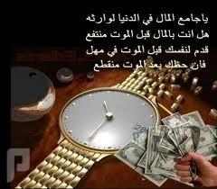 شهادة الزكاة والدخل طبقا للنظام الجديد المال أمانه والزكاة فريضة من رب العالمين