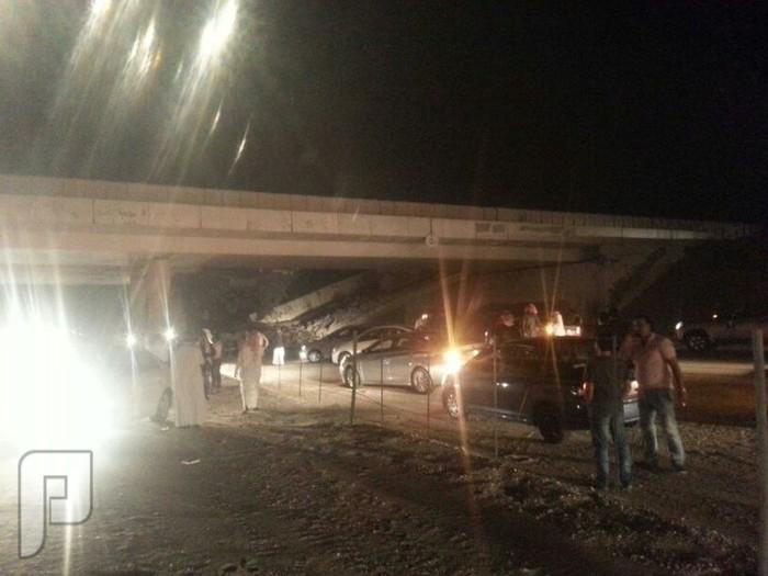 جسراً بالقرب من مدينة تدريب أمن المنشآت على طريق الدمام الرياض تعرض لانهيار
