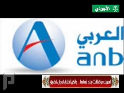 موظفة البنك اتصلت على قصيمي في عز القايلة.. شاهدوا ردة الفعل ؟!