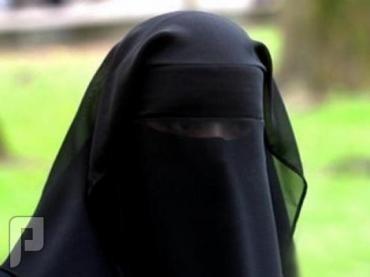 مسلمة فرنسية تنزع النقاب والمفاجأة قوية