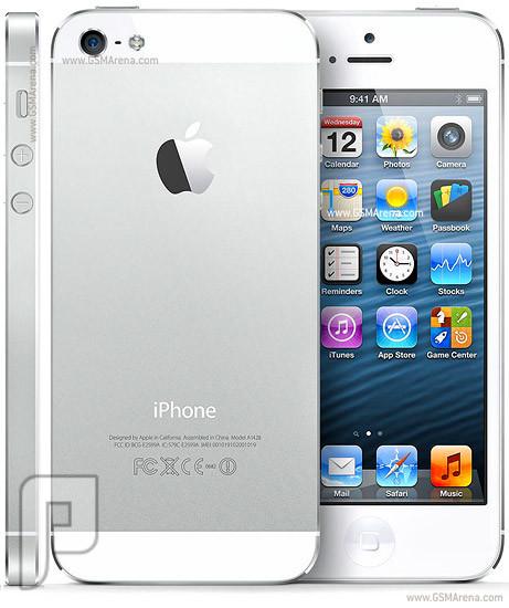 Htc vs Iphone5 استشاره