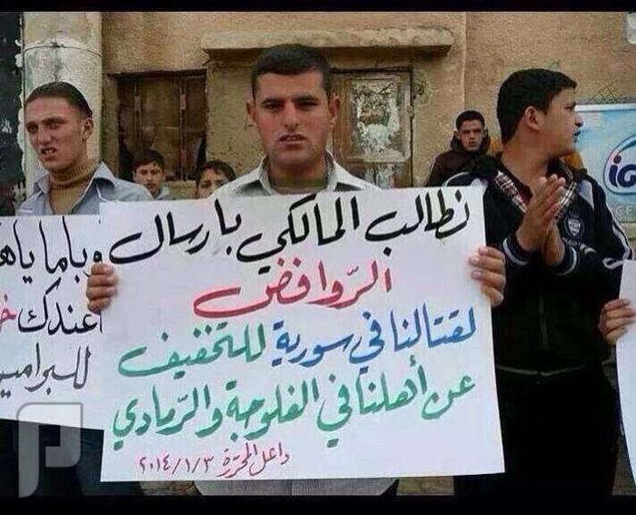 الفلوجة مصنع الرجال ؟؟امريكا بالامس وايران اليوم اهلنا في سوريا فدااااااااااكم روحي