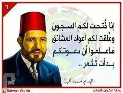 حقيقة الصراع مع الإخوان