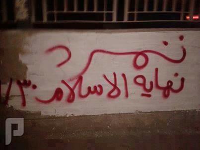 بالأدلة إنقلاب مصر حرب علي الإسلام