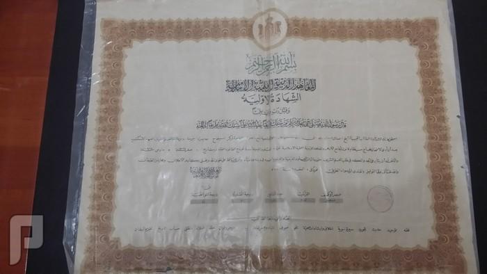 شهادات دراسة مصرية قديمة ووثائق وعملات ملكية مصرية وتذكارات مصرية فضة البند 2