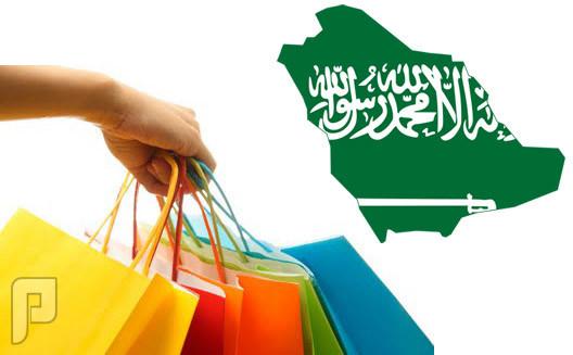 دراسة للتجارة الالكترونية في المملكة العربية السعودية - لن تكتمل دون رأيك..