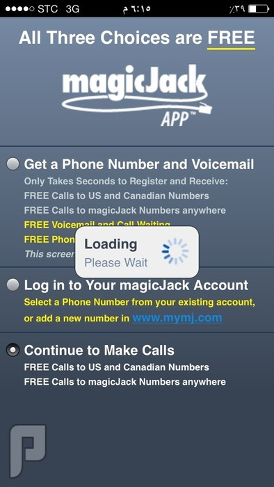 الاتصال الى امريكا مجان اختر الاخير