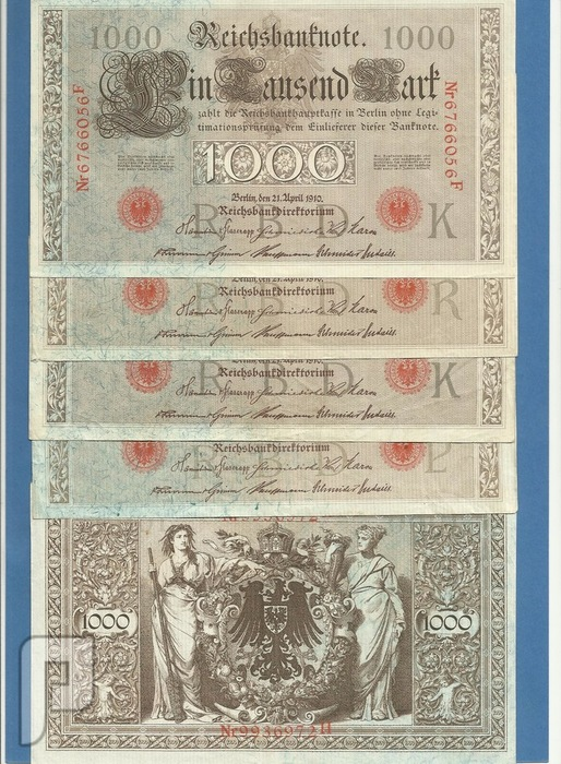 عملات المانية ورقية قديمة