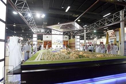 تدشين فعاليات معرض الرياض للعقارات