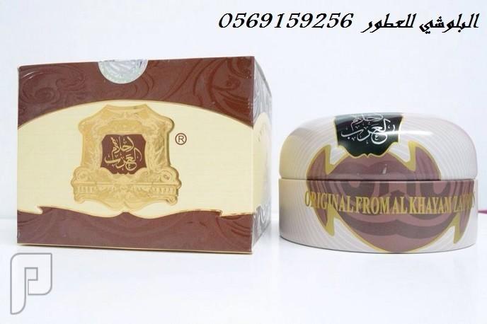 بخور ومنتجات ارض الزعفران بخور احلام العرب