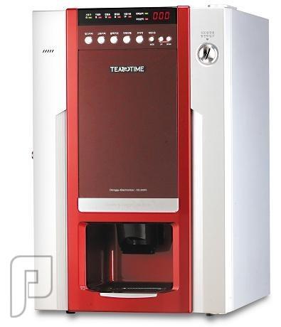 وين القى مكينة القهوة و الشاي الذاتية 2