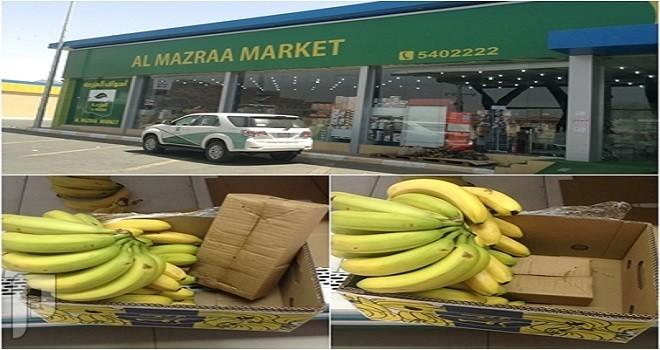 التجارة تضبط سوقًا تورط في إنقاص وزن الفواكه بنجران