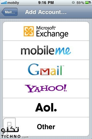ماهي طريقة تفعيل إيميل خاص بموقع شركة على الايفون