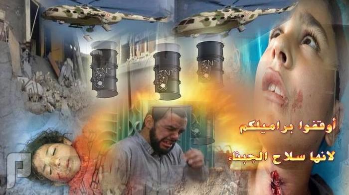 المؤامرات التي تدار من ايران وامريكا للدخول للفلوجة الصامدة الفلوجة تستغيث
