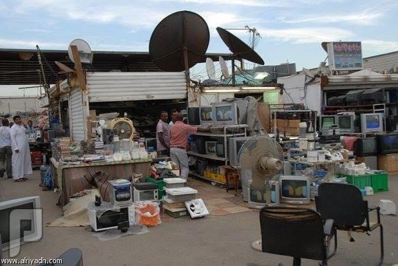 عاااجل تم افتتاح اسواق ببغداد بااسم سوق داعش(اهل السنة) اغراض اهل السنه حلال عنهم بااسم داعش