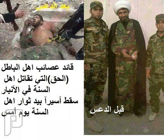 عاااجل تم افتتاح اسواق ببغداد بااسم سوق داعش(اهل السنة) تم الدعس ابو كميل احد قادة عصائب الباطل
