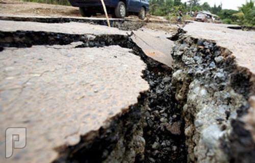 يوم الزلازل في العالم 24/5/2014