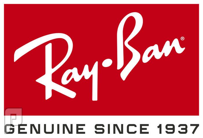 عايز تعرف ازاى تفرق بين النظارة RayBan الأصلية و التقليد ادخل هنا