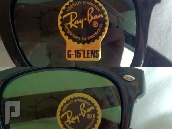 عايز تعرف ازاى تفرق بين النظارة RayBan الأصلية و التقليد ادخل هنا الفرق بين الاصلي Real و التقليد Fake
