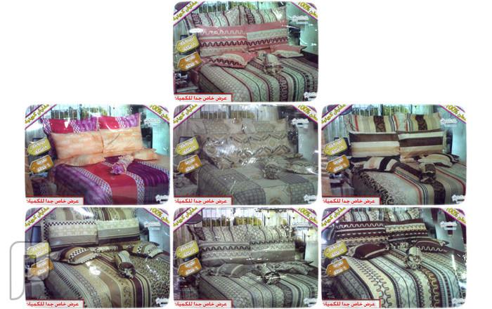 *حصريا وبسعر غير مسبوق* تشكيلة صيفية من المفارش الكويتية::وعرض خاص للجملة::