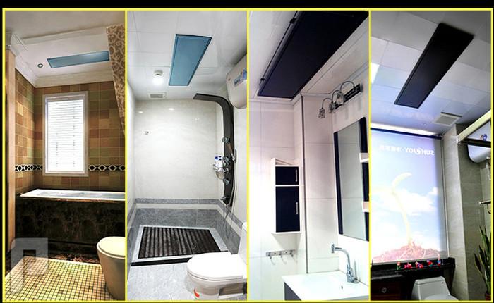 استشارة لمشروع أجهزة تدفئة خاصة دورات المياه والمطابخ