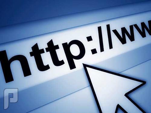 الأخطاء التي يجب تفاديها عند استخدام الإنترنت