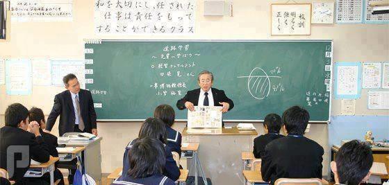 عشرة أسباب لتقدّم اليابان !!