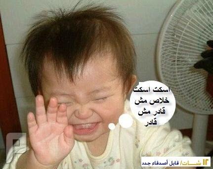 سوداني يجلط مصطفى الاغا