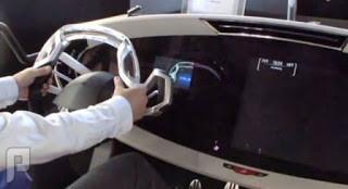 لوحات تحكم السيارات المستقبليه تعمل باللمس و حركه اليدين