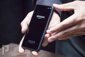 أمازون تعلن عن هاتفها الذكي الأول الجديد