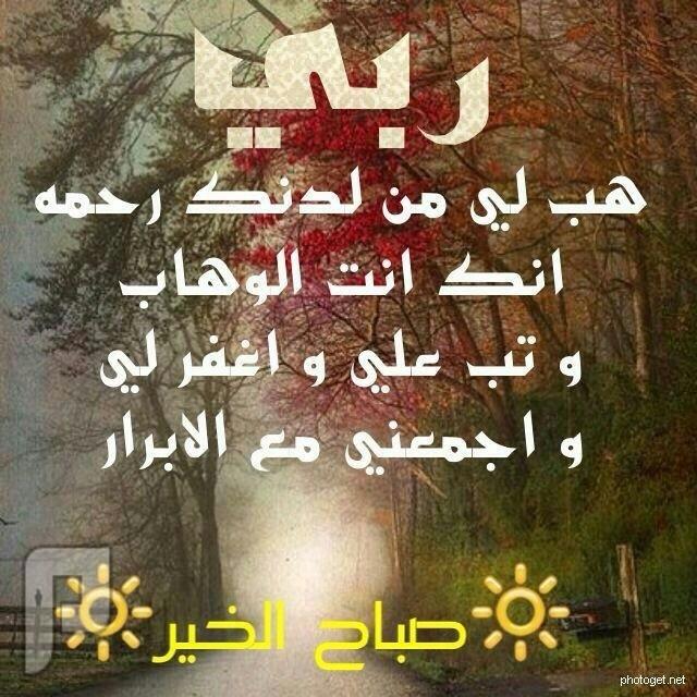 ارجوكم فكره جميلة انشروها والشهر عليكم مبارك