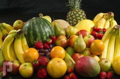 5 فوائد مدهشة للفواكه والخضروات لعلاج أمراض خطيرة الفواكه